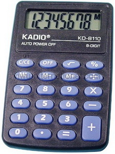 KD-8110 kadio fashion style calculator photo