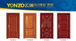 the strengths and weaknesses of Paint door